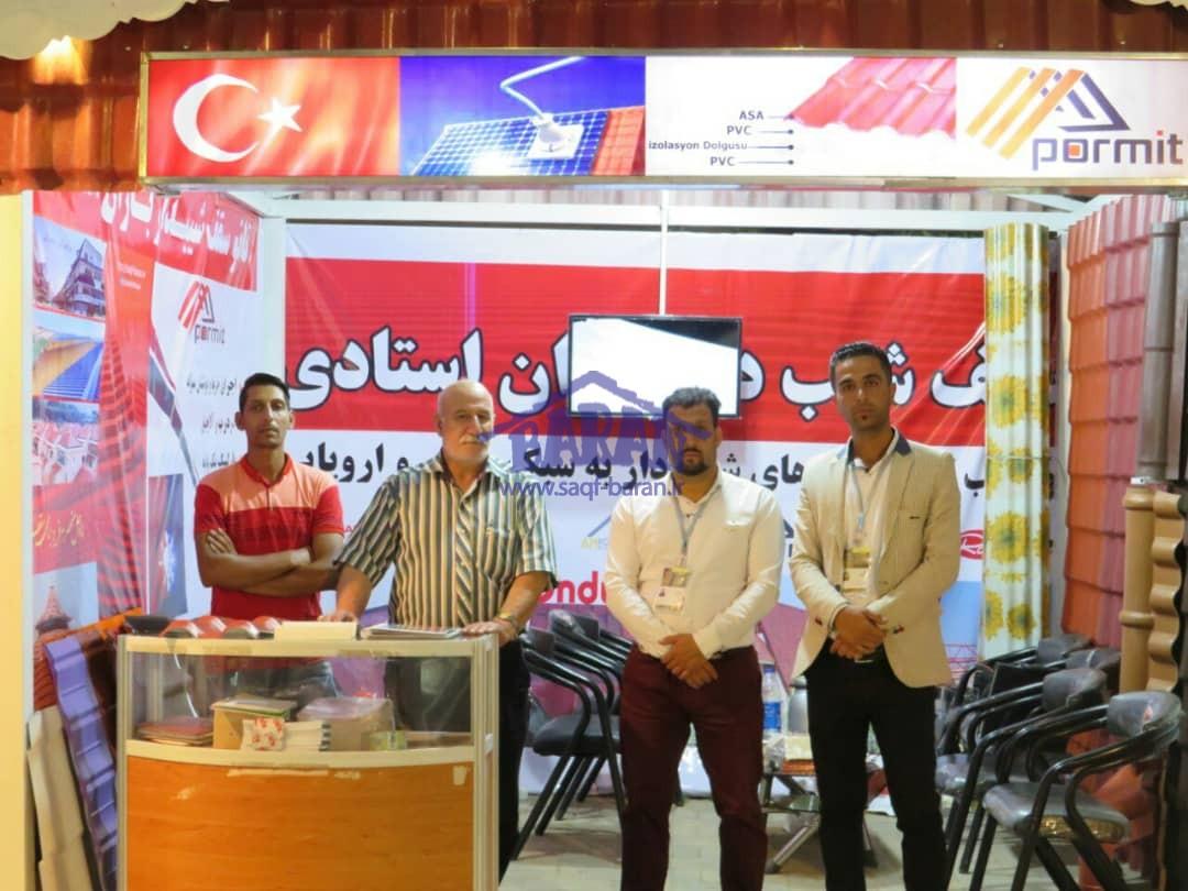 نمایشگاه سقف شیبدار مشهد