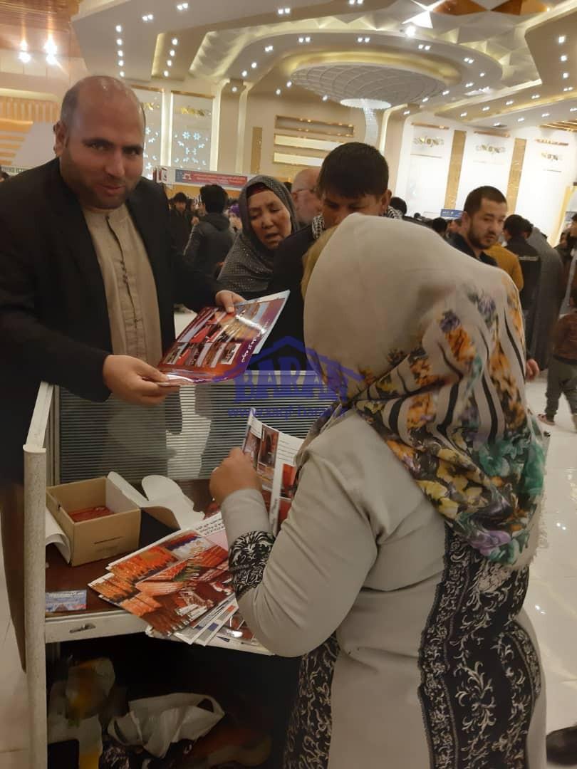 نمایشگاه ایران در افغانستان 22