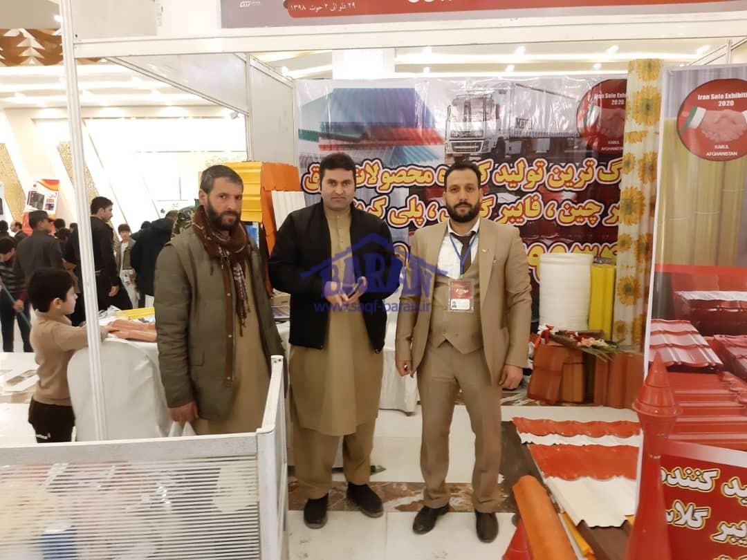 نمایشگاه ایران در افغانستان 24