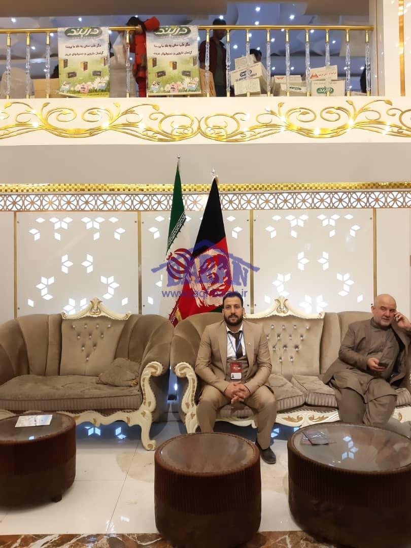 نمایشگاه ایران در افغانستان 25