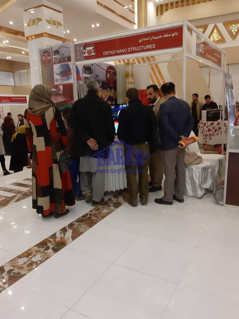 نمایشگاه ایران در افغانستان 3
